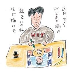 安西水丸さんイラスト2.jpg